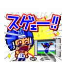 ホームサポーター アメフト編(個別スタンプ:31)