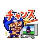 ホームサポーター アメフト編(個別スタンプ:35)