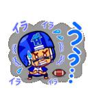 ホームサポーター アメフト編(個別スタンプ:36)