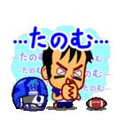 ホームサポーター アメフト編(個別スタンプ:37)