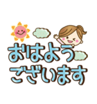 【実用的】デカかわ♥文字(敬語あり♥)(個別スタンプ:01)