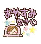 【実用的】デカかわ♥文字(敬語あり♥)(個別スタンプ:02)