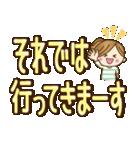 【実用的】デカかわ♥文字(敬語あり♥)(個別スタンプ:03)