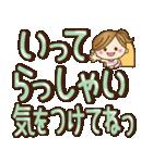 【実用的】デカかわ♥文字(敬語あり♥)(個別スタンプ:04)