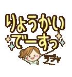 【実用的】デカかわ♥文字(敬語あり♥)(個別スタンプ:05)