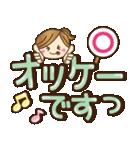 【実用的】デカかわ♥文字(敬語あり♥)(個別スタンプ:07)