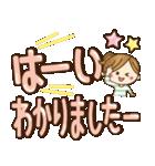 【実用的】デカかわ♥文字(敬語あり♥)(個別スタンプ:08)