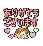 【実用的】デカかわ♥文字(敬語あり♥)(個別スタンプ:09)