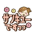 【実用的】デカかわ♥文字(敬語あり♥)(個別スタンプ:10)