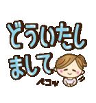 【実用的】デカかわ♥文字(敬語あり♥)(個別スタンプ:11)