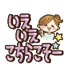 【実用的】デカかわ♥文字(敬語あり♥)(個別スタンプ:12)