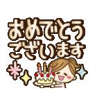 【実用的】デカかわ♥文字(敬語あり♥)(個別スタンプ:14)