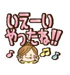 【実用的】デカかわ♥文字(敬語あり♥)(個別スタンプ:16)