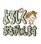 【実用的】デカかわ♥文字(敬語あり♥)(個別スタンプ:17)