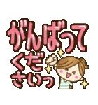【実用的】デカかわ♥文字(敬語あり♥)(個別スタンプ:18)