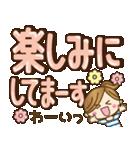 【実用的】デカかわ♥文字(敬語あり♥)(個別スタンプ:20)