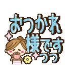 【実用的】デカかわ♥文字(敬語あり♥)(個別スタンプ:21)