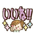 【実用的】デカかわ♥文字(敬語あり♥)(個別スタンプ:22)