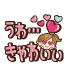 【実用的】デカかわ♥文字(敬語あり♥)(個別スタンプ:23)