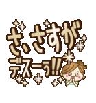 【実用的】デカかわ♥文字(敬語あり♥)(個別スタンプ:24)