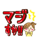【実用的】デカかわ♥文字(敬語あり♥)(個別スタンプ:25)
