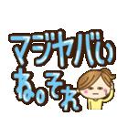 【実用的】デカかわ♥文字(敬語あり♥)(個別スタンプ:27)