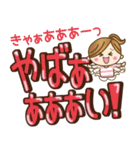 【実用的】デカかわ♥文字(敬語あり♥)(個別スタンプ:28)
