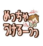 【実用的】デカかわ♥文字(敬語あり♥)(個別スタンプ:30)