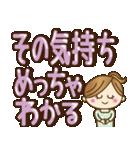 【実用的】デカかわ♥文字(敬語あり♥)(個別スタンプ:31)
