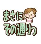 【実用的】デカかわ♥文字(敬語あり♥)(個別スタンプ:32)
