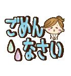 【実用的】デカかわ♥文字(敬語あり♥)(個別スタンプ:33)