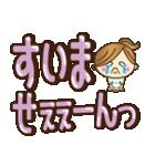 【実用的】デカかわ♥文字(敬語あり♥)(個別スタンプ:34)