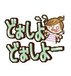 【実用的】デカかわ♥文字(敬語あり♥)(個別スタンプ:35)