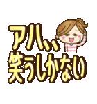 【実用的】デカかわ♥文字(敬語あり♥)(個別スタンプ:36)
