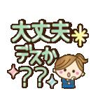 【実用的】デカかわ♥文字(敬語あり♥)(個別スタンプ:37)