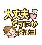 【実用的】デカかわ♥文字(敬語あり♥)(個別スタンプ:38)