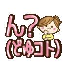 【実用的】デカかわ♥文字(敬語あり♥)(個別スタンプ:39)