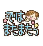 【実用的】デカかわ♥文字(敬語あり♥)(個別スタンプ:40)