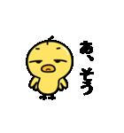 ちょっと毒舌、生意気ひよこ vol.2(個別スタンプ:1)