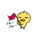ちょっと毒舌、生意気ひよこ vol.2(個別スタンプ:5)