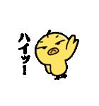 ちょっと毒舌、生意気ひよこ vol.2(個別スタンプ:6)