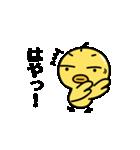 ちょっと毒舌、生意気ひよこ vol.2(個別スタンプ:11)