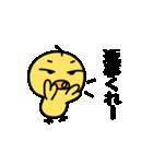 ちょっと毒舌、生意気ひよこ vol.2(個別スタンプ:14)
