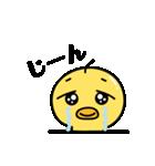 ちょっと毒舌、生意気ひよこ vol.2