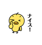 ちょっと毒舌、生意気ひよこ vol.2(個別スタンプ:25)