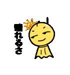 ちょっと毒舌、生意気ひよこ vol.2(個別スタンプ:28)