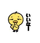 ちょっと毒舌、生意気ひよこ vol.2(個別スタンプ:29)