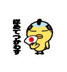 ちょっと毒舌、生意気ひよこ vol.2(個別スタンプ:37)