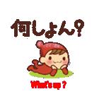広島弁・英語翻訳②【日常会話】(個別スタンプ:02)