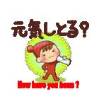 広島弁・英語翻訳②【日常会話】(個別スタンプ:03)